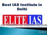 Elite IAS Logo