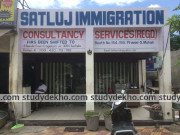 Satluj Immigration Consultancy Services (SICS) Logo