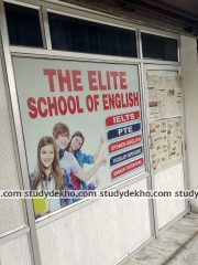 THE ELITE SCHOOL OF ENGLISH Logo