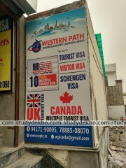 WESTERN PATH Immigration Consultant & Educational Services Logo