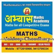 Abhyas Maths Academy Logo