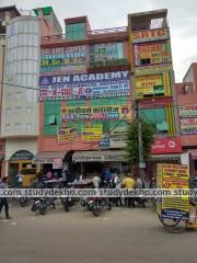 Achievers Classes Pvt. Ltd Logo