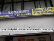 Balaji Coaching Center Gallery