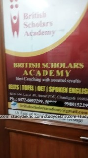 Future Abroad English Academy Gallery