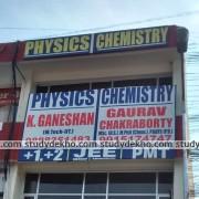 K. Ganeshan Physics Logo