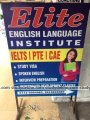 Elite English Language Institute Logo