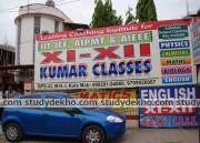 KUMAR CLASSES Gallery