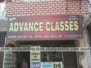Advance Classes Gallery