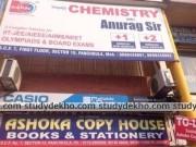 Keshav School of  Chemistry Gallery