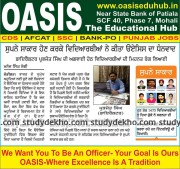 OASIS- The Educational Hub Gallery