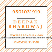 Deepak Bhardawaj Classes Logo