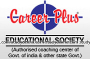Career Plus Logo
