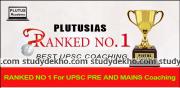 Plutus IAS Academy Logo