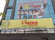 Vision PMT/JEE Logo