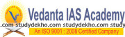 Vedanta IAS Academy Gallery
