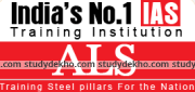 ALS IAS - Best IAS Coaching in Delhi India Logo