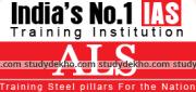 ALS IAS Karol Bagh Logo