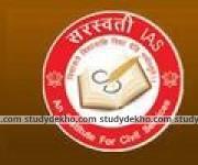 Saraswati IAS Logo