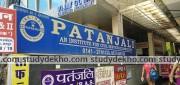 Patanjali IAS Classes Gallery