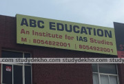 ABC Education – An institute for IAS studies Logo
