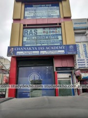 Chanakya IAS Academy Images