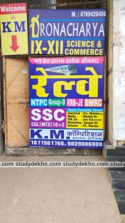 Acharya Dronacharya Classes(Commerce & Science) Logo