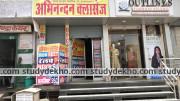 Abhinandan Classes Gallery