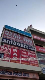 Avishkar academy Gallery