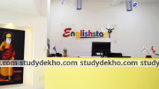 Englishstan Gallery