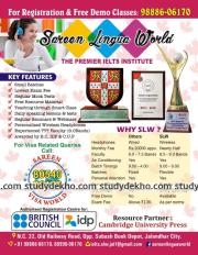 Sareen Lingua World Gallery