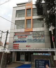 NIDS Infotech Limited Gallery
