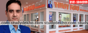 Angels Immigration & Education Consultants Pvt. Ltd. Gallery