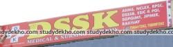 DSSK Logo