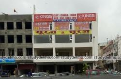 Suraj Career Institute Logo