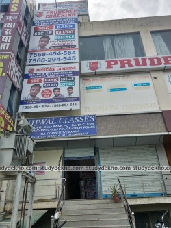 Ujjwal Classes Logo