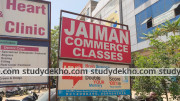 Jaiman Commerce Classes Logo