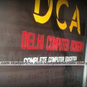 Delhi Computer Academy Logo