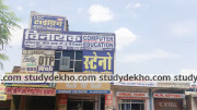 VINAYAK COMPUTER EDUCATION Logo