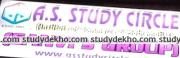 A S Study Circle  Logo