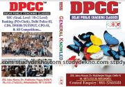 DPCC Academy Gallery