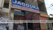 Jagguka Educational Institute Gallery