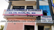 Kala Commerce Classes Gallery