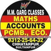 MM Garg Classes Gallery
