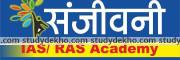 Sanjeevani IAS RAS Guidance Academy Logo