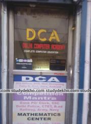 Delhi Computer Academy Gallery