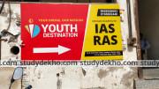 Youth Destination Logo
