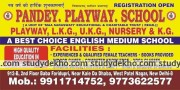 Pandey Coaching Centre Gallery