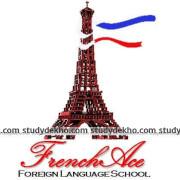 FrenchAce Logo
