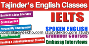 Tajinder's English Classes Gallery