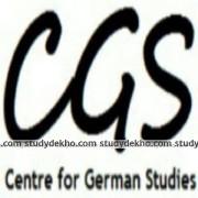 OSD Zentrum Chandigarh Logo